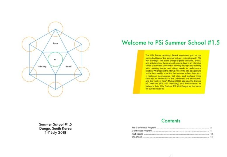 SummerSchFullProg2018